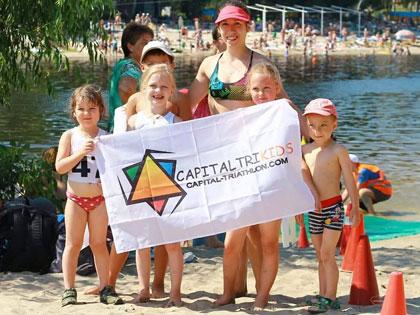 Детский триатлон (CapitalTRI Kids)
